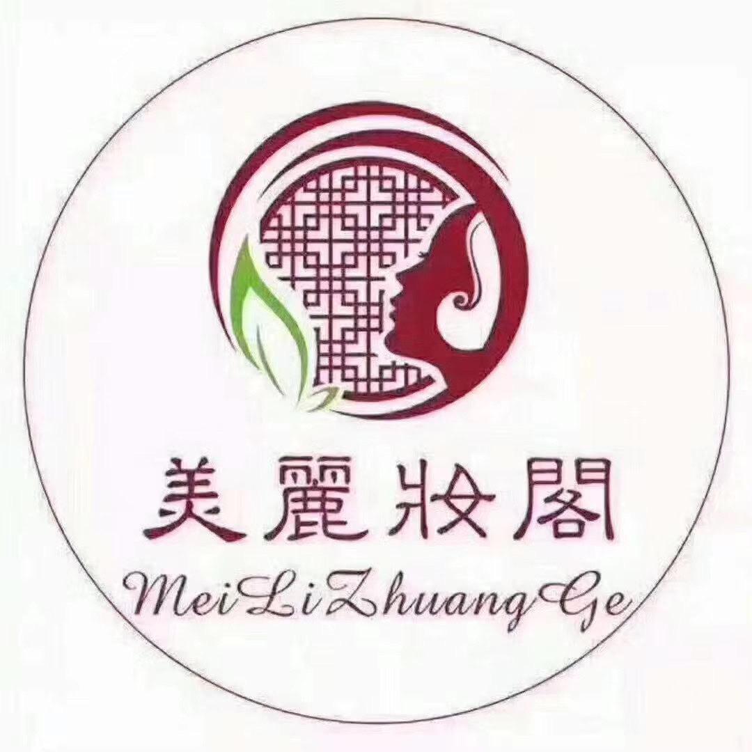 美丽妆阁的企业标志