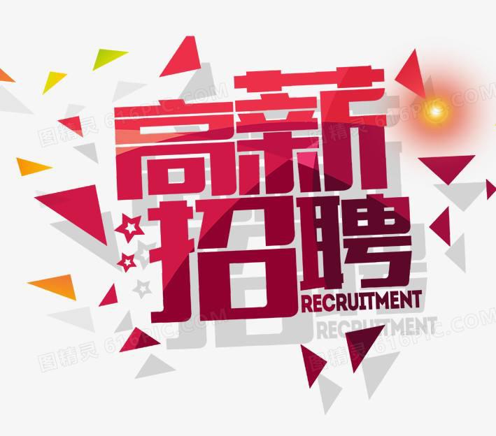 霞浦恒大建材商场的企业标志