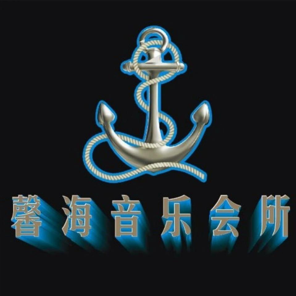 霞浦馨海音乐会所的企业标志